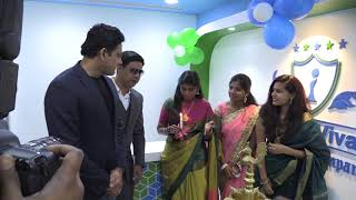 VIVA Tower Inauguration  by Anil Kumble