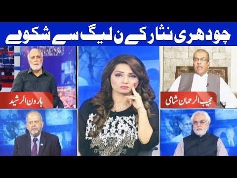 Think Tankk With Syeda Ayesha Naaz - 20 Aug 2017 - Dunya News
