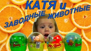 Катя и заводные животные,  сюрпризы и смешные игрушки | КФ Мисс Кэти и Мистер Макс Miss Katy Max