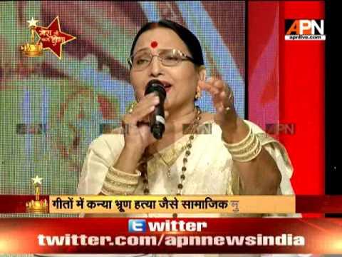 Watch Singer Sharda Sinha Perform A Bhojpuri Song On Mera Bhi Naam