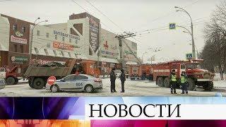 На месте пожара в торговом центре в Кемерово найдены тела 53 погибших.