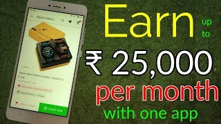 Earn ₹25,000 per Month with one App | Latest Tricks | MEESHO