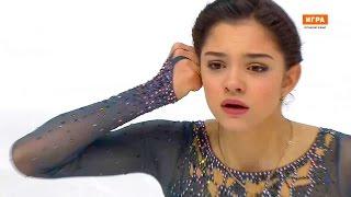 Evgenia Medvedeva - Ladies FS - Skate Canada 2016
