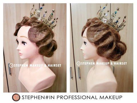 Stephen 新娘髮型教學 - 新娘復古指推盤髮 - YouTube