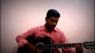 Manikya Veenayumayen - Malayalam Song Cover - Guitar