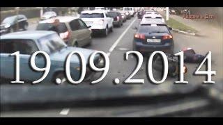 Подборка Аварии и ДТП Сентябрь 2014 New Car crash compilation #62