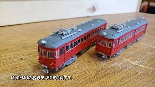 鉄道模型 名鉄 初代5000系とモ750形【No.110】