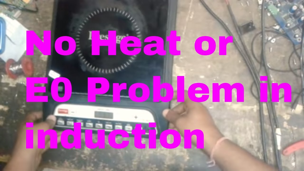 E0 problem in induction prestige induction cookware