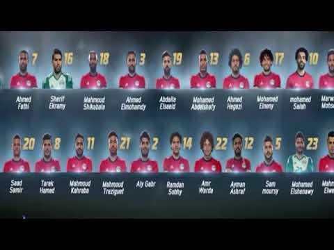 رسميا المنتخب يعلن قائمة الـ23 لاعبا المشاركة فى كأس العالم 2018