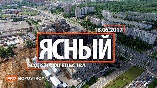 видео ЖК «Орехово-Борисово» - официальный сайт, цены на квартиры от застройщика, отзывы о жилом комплексе, ход строительства