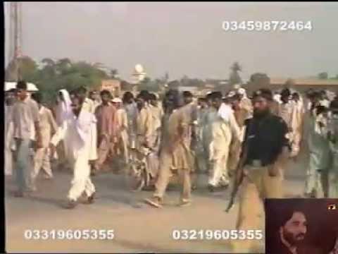 Bomb Blast 16 june 2008 at Mohallah Roshan Chiragh in Masjid Dera Ismail Khan
