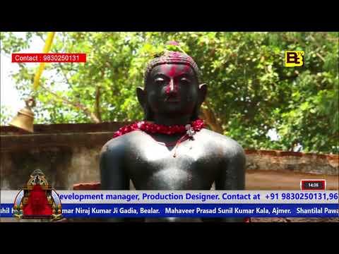 Purulia Jain Mandir Documentary