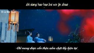 【Vietsub】【Tru Tiên | Phàm Kỳ | Phàm Tuyết Đỉnh】Tiêu Dao - Hoắc Kiến Hoa (Lý Dịch Phong, Dương Tử)
