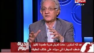 بالفيديو.. «السناوي»: شعبية السيسي تتراجع.. والبرلمان عمره قصير