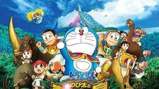 Doraemon Dream Island 2 (Дораэмон на двоих на острове мечты)