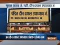 Mughalsarai Station officially renamed as Deen Dayal Upadhyaya Junction