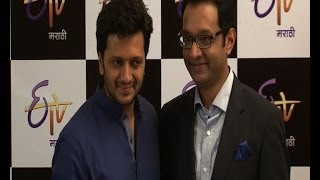 Riteish Deshmukh celebrates Gudi Padwa - Bollywood Country Videos