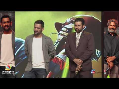 M.S.Dhoni The Untold Story Telugu Audio Launch || S.S.Rajamouli || Neeraj Pandey