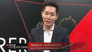 DBS Explorer : DBS VICKERS SECURITIES  BrainBOX Part 3 [29-09-15]