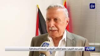نتنياهو يتعهد بعدم إزالة أي مستوطنة في الضفة الغربية - (11-7-2019)