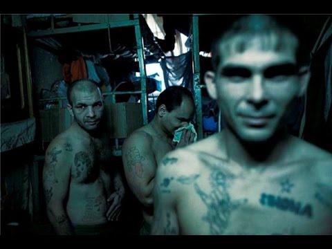 Марамойка в тюрме видео фото 231-509