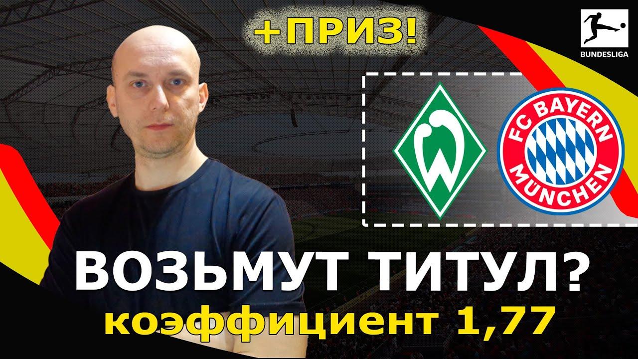 Казино вулкан гранд рулит! MaxBet игра в слот Bok Of Ra - выигрыш 205.200 рублей на бонусе.