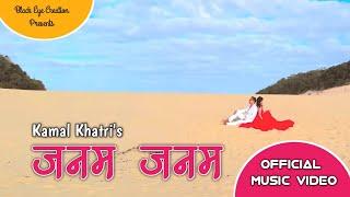 JANAM JANAM - KAMAL KHATRI Ft. Swotantra Pratap & Kritima    Latest Nepali Song