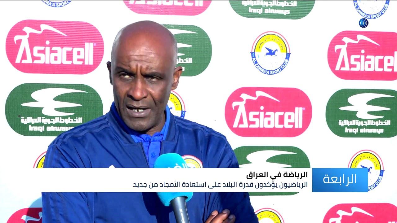 Photo of على الرغم من تطور المنشآت.. معوقات تواجه الرياضة العراقية – الرياضة