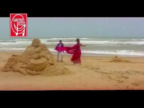 Tame Jadi gadhidia. HD || Odia film song || Sidhant & Anu || Malay Mishra || Sabitree Music