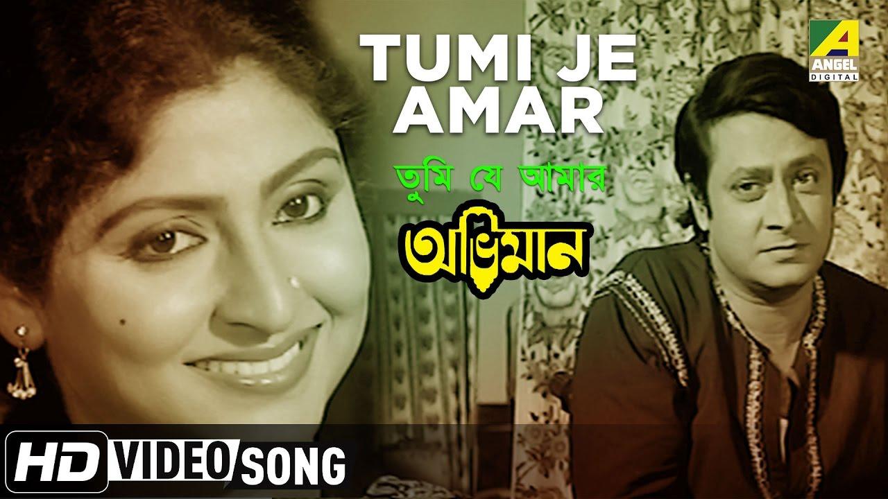 Songs of movie abhiman