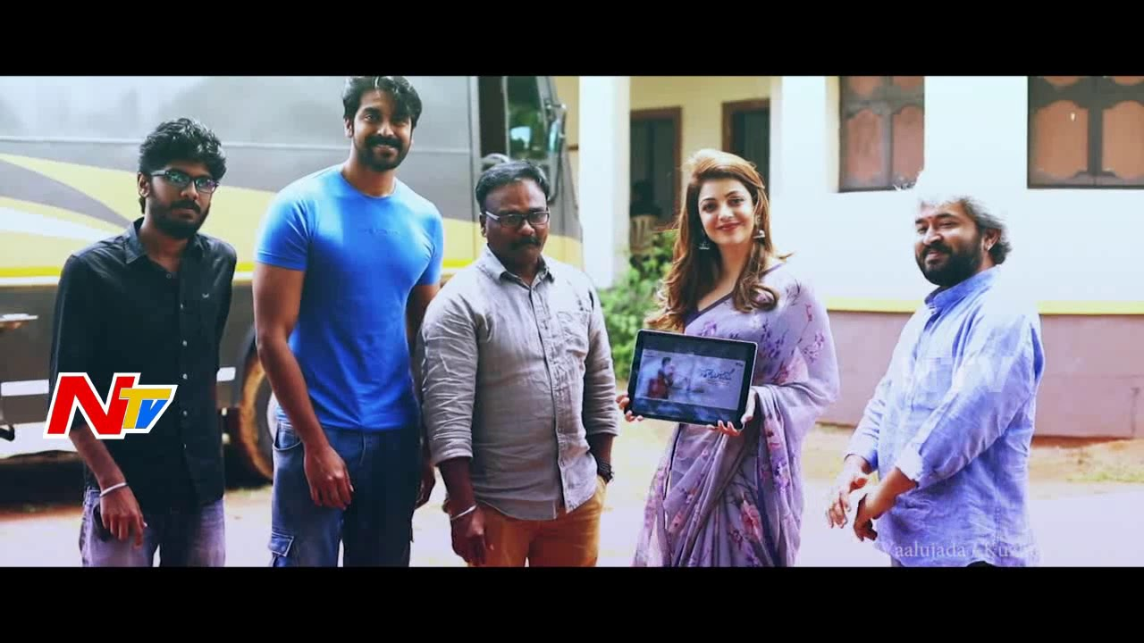 Kajal Agarwal Launches Vaalujada Final Out Kuzhali Movie Poster || NTV