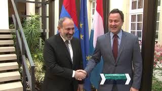Լյուքսեմբուրգի վարչապետը փորձում է հայերեն շնորհակալություն ասել