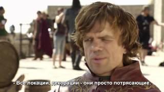 Актёры 'Игры Престолов' о 2-м сезоне - русские субтитры