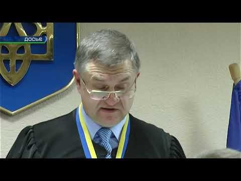 ObjectivTv: Верховний Суд виніс рішення у справі Зайцевої-Дронова
