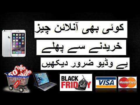 Black Friday Online Shopping Sales and Deals in Pakistan 2017, 2018 daraz pk, yayvo, symbios