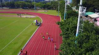 [航拍片段] 佛教慈敬學校 創校47周年運動會 #短跑情況
