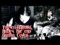 Yousei teikoku - Hades the end (Guitar Cover)