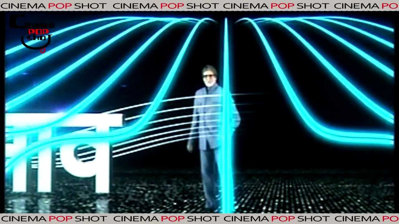 for amitabh bachchan knowledge is key to success for amitabh bachchan knowledge is key to success