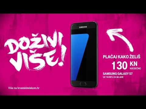 Doživi više uz Samsung Galaxy S7