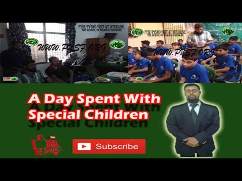 A day with special children | PYSF/PYSWO
