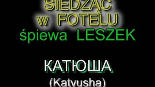 КАТЮША- KATIUSZA  - russian - военные песни  -  ОРКИШ ЛЕШЕК ПОЁТ