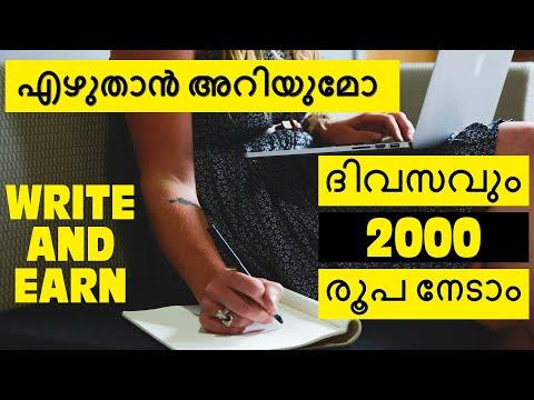 UPSC P.T. (2018 Polity, Prelims Practice Quiz) - #01 I Drishti IAS from YouTube · Duration:  14 minutes 44 seconds