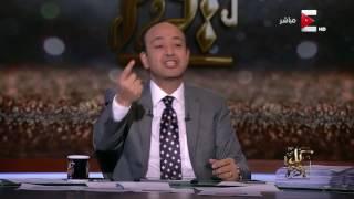كل يوم - أردوغان لـ القناة الثانية فى التلفزيون الإسرائيلي: إسرائيل هى وطننا الثاني