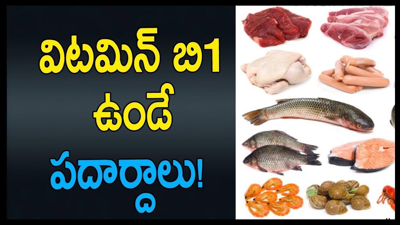 vitamin b1 b12 foods