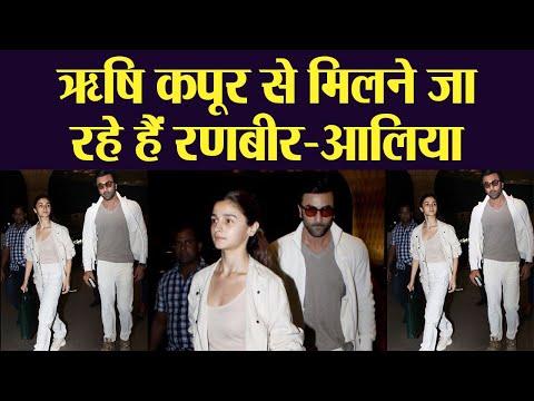 Alia Bhatt & Ranbir Kapoor leave for New York to visit Rishi Kapoor; Watch Video | FilmiBeat