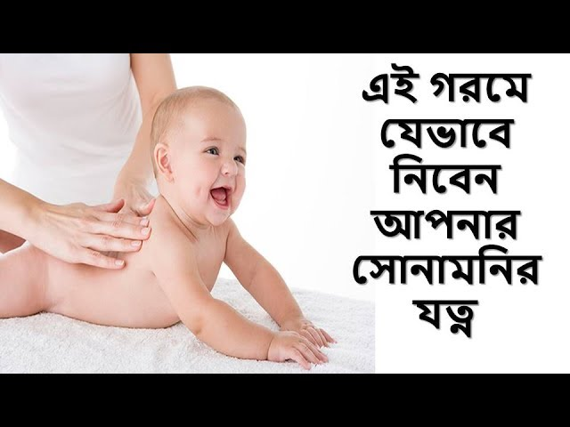 ???? ????????? ?????? ????? ????? || Health And Beauty Tips