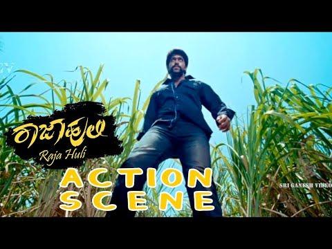 Rajahuli Kannada Movie | Rajahuli Is Stabbed Last Climax Fight Scenes | Kannada Scenes