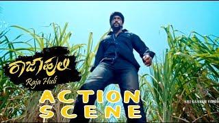 Video Rajahuli Kannada Movie | Rajahuli is stabbed Last Climax Fight Scenes | Kannada Scenes download MP3, 3GP, MP4, WEBM, AVI, FLV Januari 2019