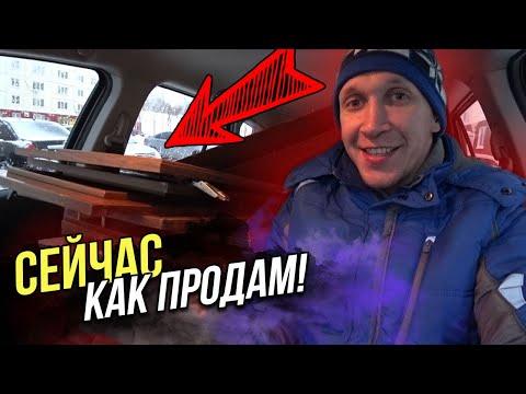 Чем заняться перекупу пока машина щупает авторынок Новосибирска!? Suzuki SX4