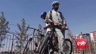 National Cyclists Pedal For Peace To Kunar